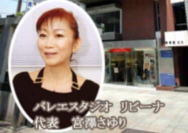 滝沢カレンの母親、宮沢さゆりが癌でなくなっていた。共演も経験 ...
